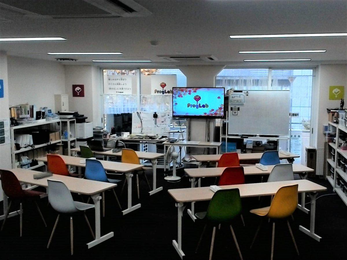 プログラボの教室探訪~四条烏丸校~