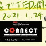 奈良でTEDx開催